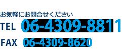 お問い合わせ電話084-983-2157