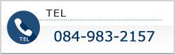 TEL084-983-2157