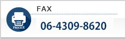 FAX:06-4309-8620